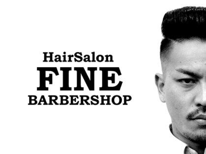 Hair Salon FINE