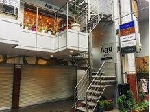 アグ ヘアー ユウ 小倉魚町店(Agu hair you)の雰囲気(おしゃれなカフェやアパレルショップに囲まれたビル2階です◎)