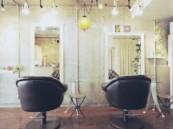ファミーユラグ キチジョウジ(famille raugh)の写真/アットホームな雰囲気で居心地バツグン◎ベテラン美容師が一人ひとりに向き合い、想いを形にします!