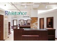 レジスタンス ルーチェ(Resistance Luce)の雰囲気(落ち着いた雰囲気で広々とした店内です!)