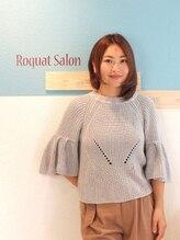 ロカット サロン(Roquat Salon)清水 玲歌