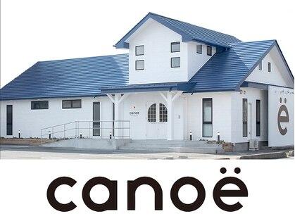 カノエ 山口店(canoe)の写真