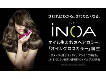 -For Innner Beauty-髪をいたわるMENUのみ取扱いしております