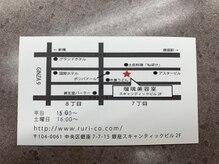 ヒデ美容室【ヒデビヨウシツ】