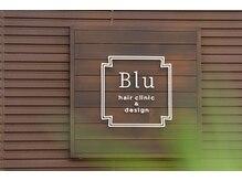 ブルー(Blu)
