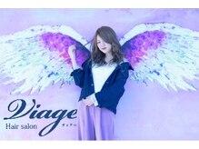 ヘアーサロン ヴィアージュ 焼山店(Viage)