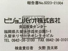 デュオ ヘアー エクステンションズ 渋谷店(DuO hair Extentions)の雰囲気(エクステは巻き髪やりにくいと言われますがそれは業者の偽りです)