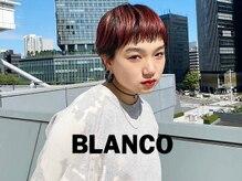 ブランコスパイラル(BLANCO)