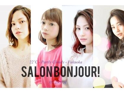 サロンボンジュール(salon Bonjour)の写真