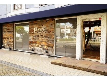 レックス ヴァレオ(ReX VALEO)の写真