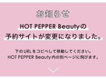 アトリエハルカ ekimoなんば店の雰囲気(新ページ→https://beauty.hotpepper.jp/kr/slnH000555077/)