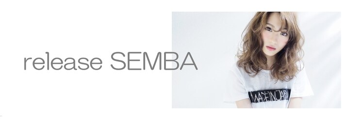リリースセンバ(release SEMBA)のサロンヘッダー