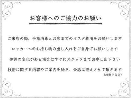 モードケイズ 立川店(MODE K'S)の写真