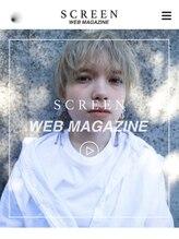 SCREEN ホームページが新しくなりました☆