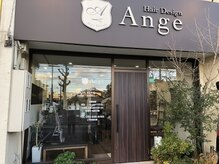 Hair Design Ange