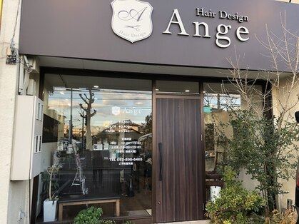 ヘア デザイン アンジェ(Hair Design Ange)