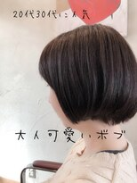アッシュタカサキ(ash takasaki)【ash】大人ショートボブ☆20代30代40代大人可愛い