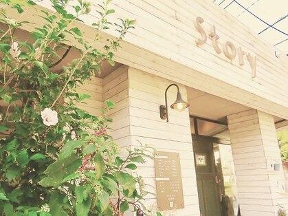 ストーリー(Story)の写真