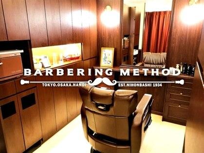 バーバリング メソッド(BARBERING METHOD)の写真
