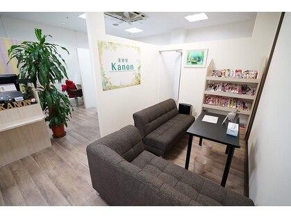 美容室 カノン(Kanon)の写真