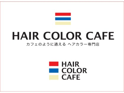 ヘアーカラーカフェ 千歳店(HAIR COLOR CAFE)の写真