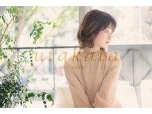 ウタカタ(utakata)
