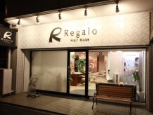 Hair make Regalo 【レガーロ】
