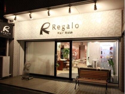 ヘアメイク レガーロ(Hair make Regalo)の写真