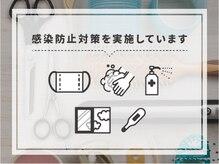 セダクション 三番町店(Seduction)の雰囲気(徹底的な衛生管理実施中!手指消毒マスク着用にご協力ください!)