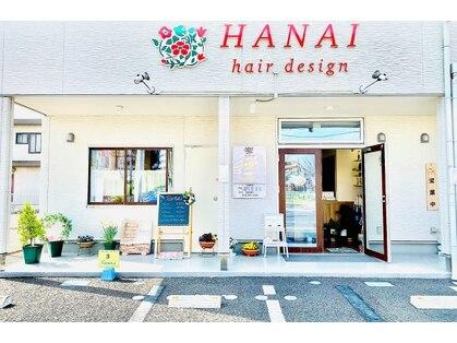 ハナイ ヘアーデザイン(HANAI hair design)の写真