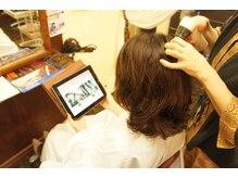 ヘアアート ル シエル(Hairart Le ciel)の雰囲気(頭皮のお悩みやケア方法を専門的分野からアドバイス致します。)