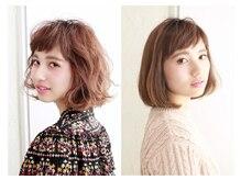 【似合う髪型は一つじゃない】☆brancheの1モデル2スタイル似合わせ☆