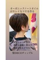 生えグセありのショートヘア