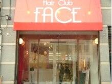 ヘアークラブ フェイス(hair Club FACE)の雰囲気(買物公園通りの目を引く看板が目印です♪)