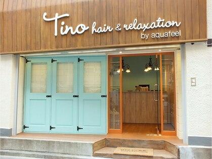 ヘアーリラクゼーション ティーノ(Hair relaxation tino)