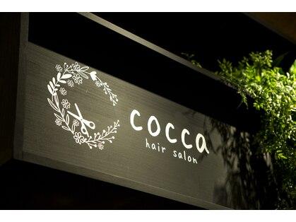 美容室 コッカ(cocca)の写真