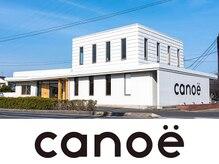 カノエ 宇部恩田店(canoe)