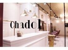 チャドル(Chadol)の雰囲気(★Chadol★カフェのようなワクワクするお洒落な外観♪♪♪)