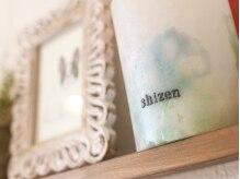 ヘアーシゼン(Hair×Shizen)の雰囲気(アットホームで居心地の良い空間。)