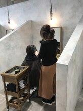 半個室型美容室 スーリールユス(Sourire Yusu)