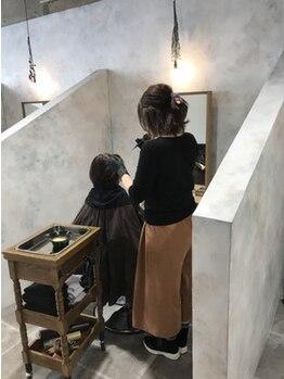 半個室型美容室 スーリールユス(Sourire Yusu)の写真/《完全マンツーマン施術サロン》全席半個室で周りの目線を気にせず寛げる♪丁寧な施術で理想のスタイルに!