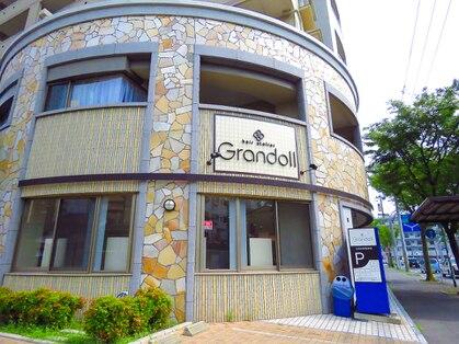 グランドール(Grandoll)の写真