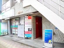 ミグリ(MiguRi)の雰囲気(京王線聖蹟桜ヶ丘徒歩1分◎こちらの糀谷ビル3Fが当サロンです。)