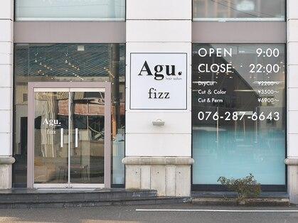 アグ ヘアー フィズ 野々市店(Agu hair fizz)の写真