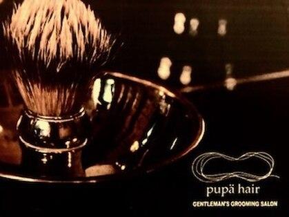 プーパヘアー(pupa hair GENTLEMAN'S GROOMING SALON)の写真