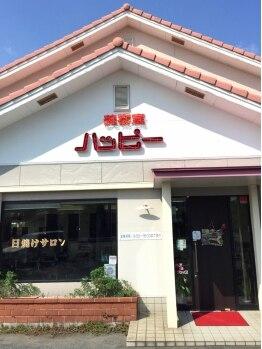 美容室 ハッピーの写真/超アットホームな家族経営サロン☆気軽に何でもお話し出来て、みんなハッピーに!!リピーターも多数♪