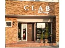 CLUB Hair Lounge