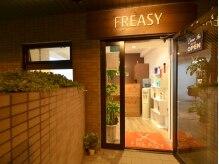 ヘアーフリージー(Hair Freasy)の雰囲気(駅を出て、正面に見える商店街の一番奥のマンションの1階です☆)