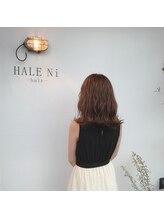 ハレニ 袋井旭町店(HALE Ni)ふんわりエアリーカット