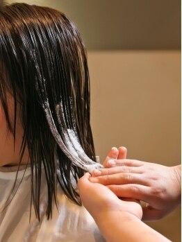 ヘアーサロン ロール 調布(hair salon role)の写真/お客様1人ひとりの髪質に合わせてあなただけの贅沢ケアを♪≪Aujua≫で毛先までまとまる潤いヘアに..☆